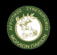 Αγροτικός Συνεταιρισμός Μολάων – Πακίων